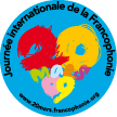 Journée internationale de la Francophonie