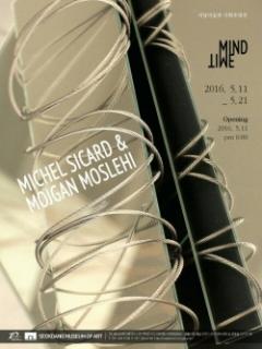sicard-moslehi-1